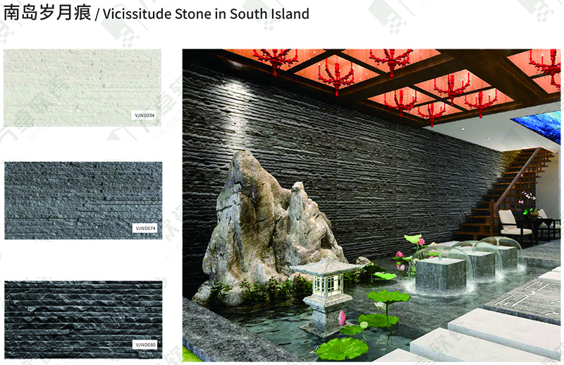 Vicissitude Stone in South Island