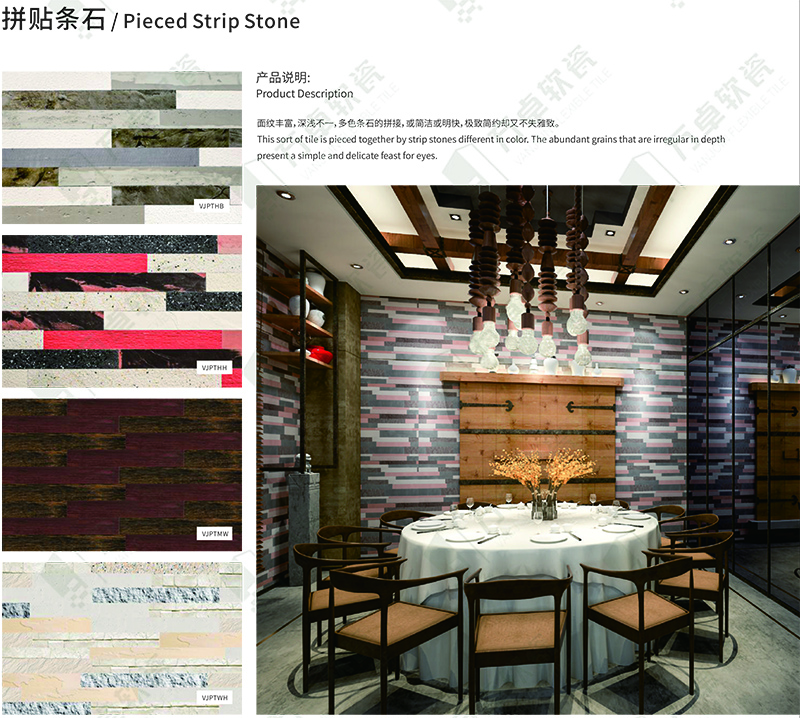 Pieced Strip Stone