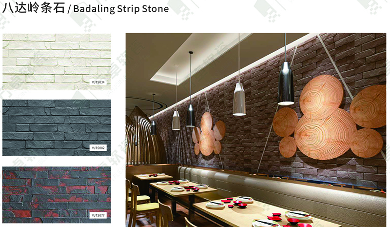 Badaling Strip Stone