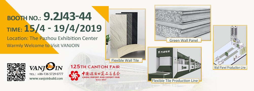 125th Canton Fair --- April 14th to 19th, 2019