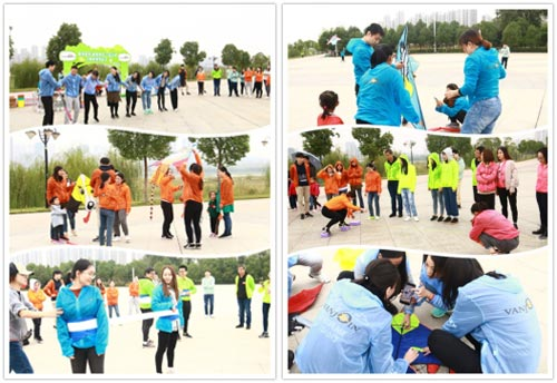 Public Welfare Activities- Embrace Green Field and Blue Sky