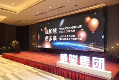 Vanjoin Group will accelerate steadily and create the future with you