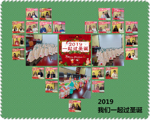 2019 Christmas Celebration in this bright and warmly winter-Vanjoin Group
