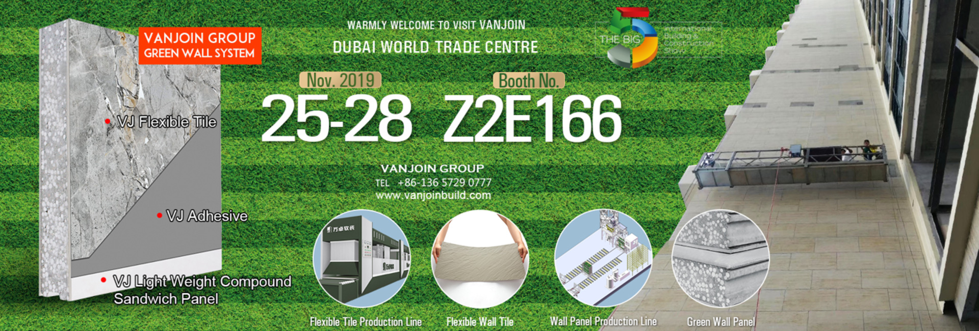 Dubai World Trade Expo